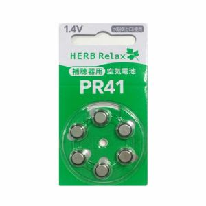 HERBRelax YMDPR41/6B ヤマダ電機オリジナル 補聴器用空気電池
