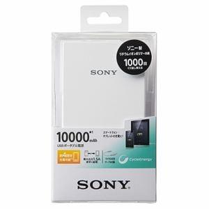 ソニー USBポータブル電源 10,000mAh ホワイト CP-V10AWW