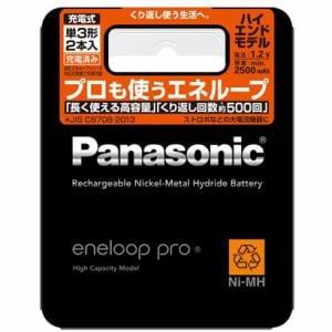 パナソニック eneloop pro(エネループ プロ) 高容量充電池 ハイエンドモデル 単3形 2本パック BK-3HCD/2