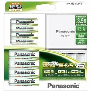 パナソニック 充電式エボルタ 充電器セット スタンダードモデル 単3形4本/単4形4本付 K-KJ53MLE44