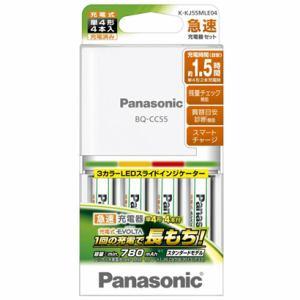 パナソニック 充電器セット 充電式 エボルタ 単4形 4本付 K-KJ55MLE04