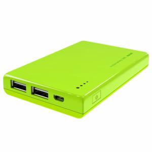 マクセル MPC-CW5200LM モバイル充電バッテリー ライム