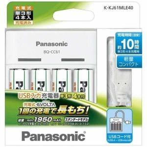 パナソニック K-KJ61MLE40 USB入力充電器セット(単3形「充電式EVOLTA」4本付)