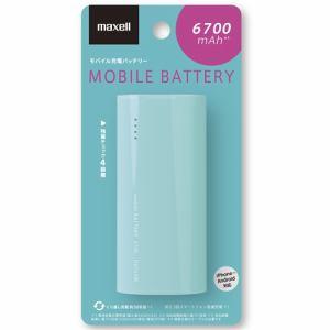 マクセル MPC-C6700MG モバイルバッテリー  6700mAh ミントグリーン