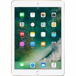 アップル(Apple) MPGW2J/A iPad 9.7インチ Retinaディスプレイ Wi-Fiモデル 128GB ゴールド