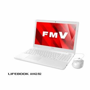 富士通 FMVA42B2W ノートパソコン FMV LIFEBOOK AH42/B2  プレミアムホワイト