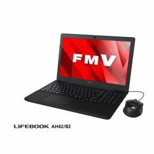 【クリックで詳細表示】富士通 FMVA42B2B ノートパソコン FMV LIFEBOOK AH42/B2 シャイニーブラック