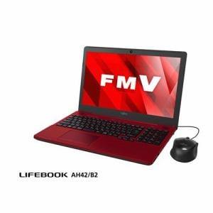 【クリックで詳細表示】富士通 FMVA42B2R ノートパソコン FMV LIFEBOOK AH42/B2 ルビーレッド