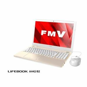 【クリックで詳細表示】富士通 FMVA42B2G ノートパソコン FMV LIFEBOOK AH42/B2 シャンパンゴールド