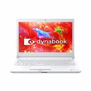 東芝 PRX73DWRBJA モバイルパソコン dynabook RX73/DWR プラチナホワイト