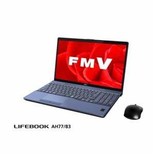 富士通 FMVA77B3L ノートパソコン FMV LIFEBOOK AH77/B3 メタリックブルー