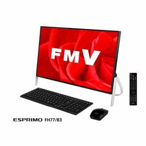 富士通 FMVF77B3B デスクトップパソコン FMV ESPRIMO FH77/B3 ブラック