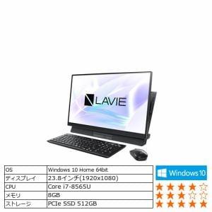 NEC PC-DA600MAB デスクトップパソコン LAVIE Desk All-in-one ファインブラック