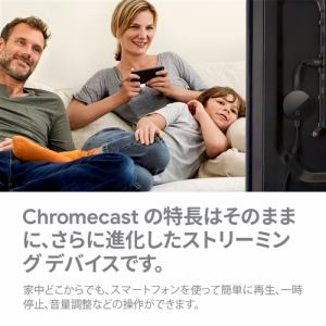 Google GA3A00416A16 Chromecast Ultra