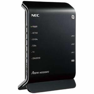 NEC PA-WG1200HP2 11ac対応 867+300Mbps 無線LANルータ (親機単体)