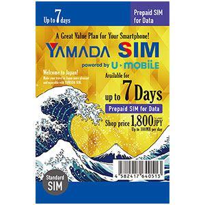 ヤマダSIM データ通信用SIMプリペイド 7日間 StandardSIM (English version)