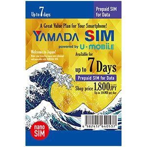 ヤマダSIM データ通信用SIMプリペイド 7日間 nanoSIM (English version)