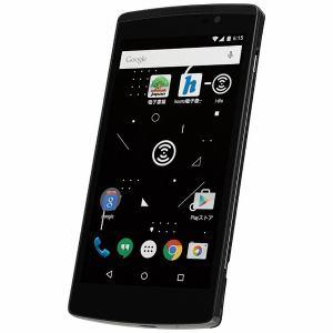 Covia(コヴィア) CP-VL5A [LTE対応] SIMフリースマートフォン 「i-dio Phone」 16GB ブラック