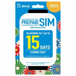 ヤマダニューモバイル YUD-PL-220MB15DM データ通信用SIM プリペイド 15日間 マイクロSIM