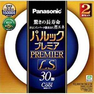 パナソニック パルックプレミアLS FCL30ECW28LS2K