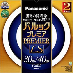 パナソニック パルックプレミアLS FCL3040ECWLS2K