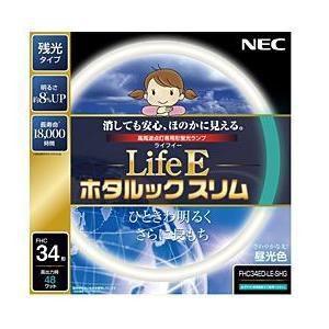 NEC 高周波専用蛍光ランプ FHC34EDLESHG