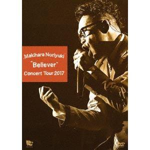 "<DVD> 槇原敬之 / Makihara Noriyuki Concert Tour 2017""Believer"""