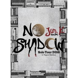 "<DVD> Jun.K(From 2PM) / Jun.K(From 2PM)Solo Tour 2016 ""NO SHADOW"" in 日本武道館(初回生産限定盤)"