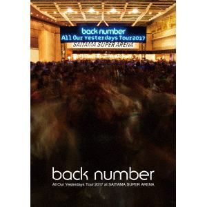 <DVD> back number / All Our Yesterdays Tour 2017 at SAITAMA SUPER ARENA(通常盤)