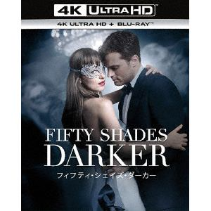 <4K ULTRA HD> フィフティ・シェイズ・ダーカー(4K ULTRA HD+ブルーレイ)