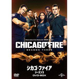 <DVD> シカゴ・ファイア シーズン3 DVD-BOX