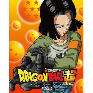 【発売日翌日以降お届け】<BLU-R> ドラゴンボール超 Blu-ray BOX9