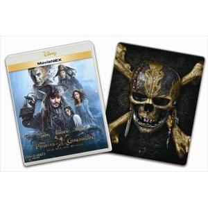 <BLU-R> オンライン数量限定商品 パイレーツ・オブ・カリビアン/最後の海賊 MovieNEX ブルーレイ+DVDセットプラス3Dスチールブック