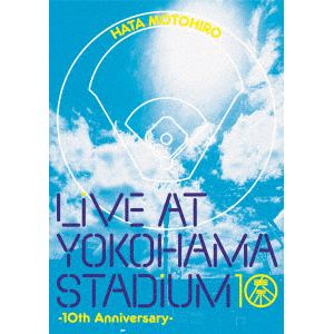 <DVD> 秦基博 / LIVE AT YOKOHAMA STADIUM -10th Anniversary-