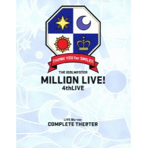 <BLU-R> THE IDOLM@STER MILLION LIVE! 4thLIVE TH@NK YOU for SMILE! LIVE Blu-ray COMPLETE THE@TER