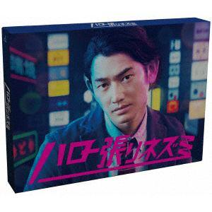 <BLU-R> ハロー張りネズミ Blu-ray-BOX