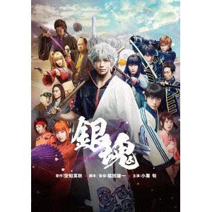 <DVD> 銀魂