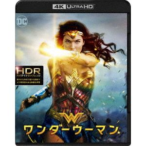 <4K ULTRA HD> ワンダーウーマン(ブックレット付)(4K ULTRA HD+3Dブルーレイ+ブルーレイ)
