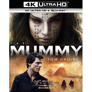 <4K ULTRA HD> ザ・マミー/呪われた砂漠の王女(4K ULTRA HD+ブルーレイ)