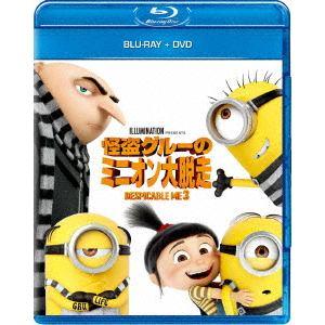<BLU-R> 怪盗グルーのミニオン大脱走 ブルーレイ+DVDセット