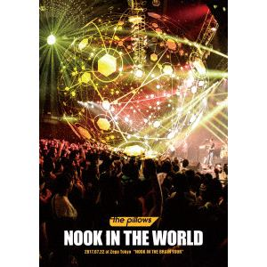 "【発売日翌日以降お届け】<DVD> pillows / NOOK IN THE WORLD 2017.07.22 at Zepp Tokyo ""NOOK IN THE BRAIN TOUR"""