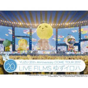 <BLU-R> ゆず / LIVE FILMS ゆずイロハ