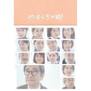 <DVD> やすらぎの郷 DVD-BOX Ⅲ