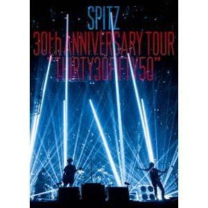"<DVD> スピッツ / SPITZ 30th ANNIVERSARY TOUR ""THIRTY30FIFTY50""(デラックスエディション-完全数量限定生産盤-)"