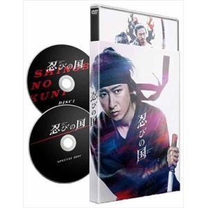 <DVD> 「忍びの国」(初回限定版)