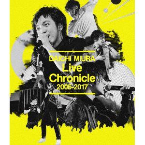 【発売日翌日以降お届け】<BLU-R> 三浦大知 / Live Chronicle 2005-2017