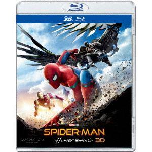 【発売日翌日以降お届け】<BLU-R> スパイダーマン:ホームカミング IN 3D(初回生産限定版)