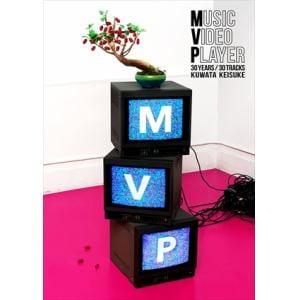 【発売日翌日以降お届け】<DVD> 桑田佳祐 / MVP(初回限定盤)