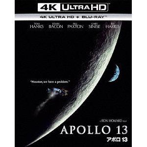 <4K ULTRA HD> アポロ13(4K ULTRA HD+ブルーレイ)