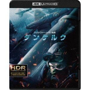 【発売日翌日以降お届け】<4K ULTRA HD> ダンケルク アルティメット・エディション(4K ULTRA HD+ブルーレイ)